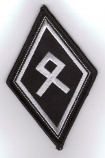 Odal / Othala Rune (Patch)