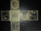 Todfeind - Umgeben von Schatten Digi-CD