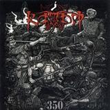 Rajam - 350 CD