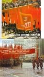 Wir schützen unsere Heimat - Lieder der Kampfgruppen der Arbeite