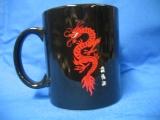 Roter Drachen (Tasse)